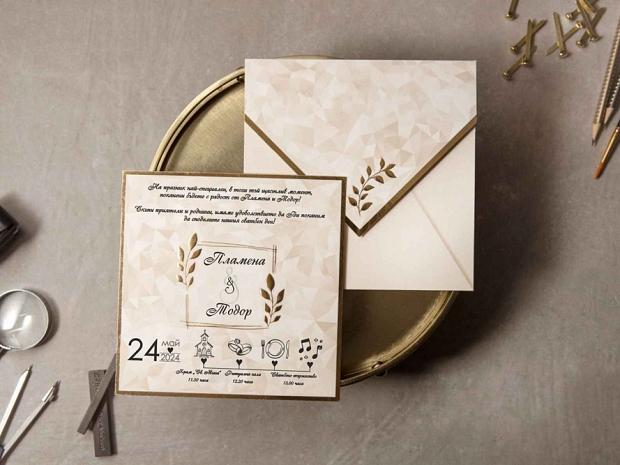 Елегантна сватбена покана в бежово с геометричен цветен десен, кант в златно и със златен флорален акцент