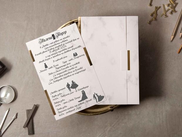 Сватбена покана с бял мраморен ефект и златни елементи