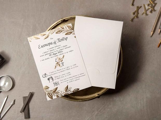 Елегантна сватбена покана в бяло със златни флорални елементи