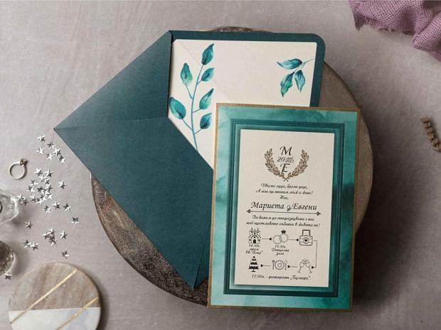 Луксозна сватбена покана в синьо-зелено със златни елементи
