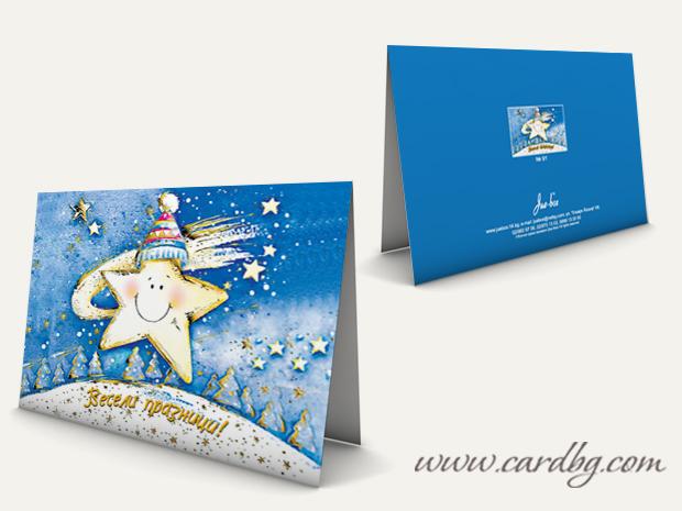 Коледни картички № 91