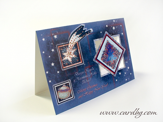 Коледна картичка  двойна