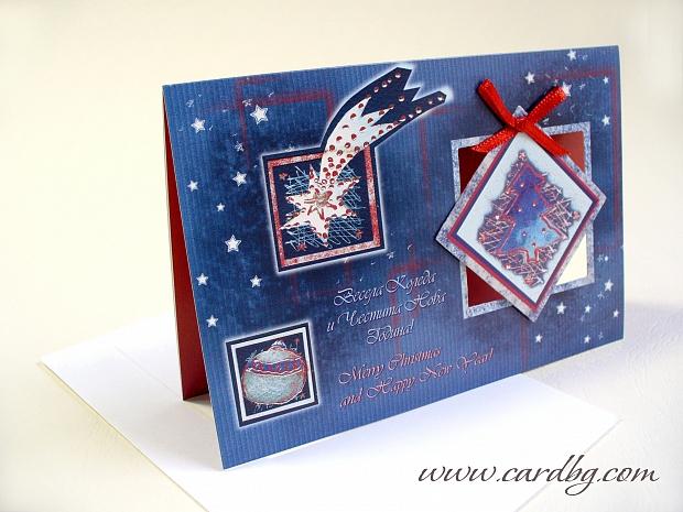 Коледна картичка с панделка