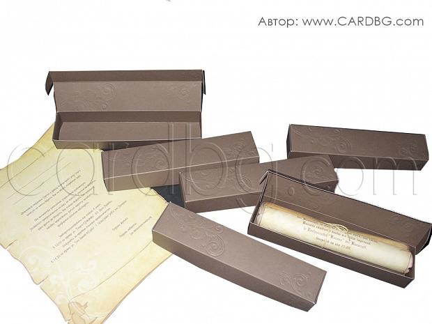 Свитък в кутия в тъмно кафяво и бежаво № 32830