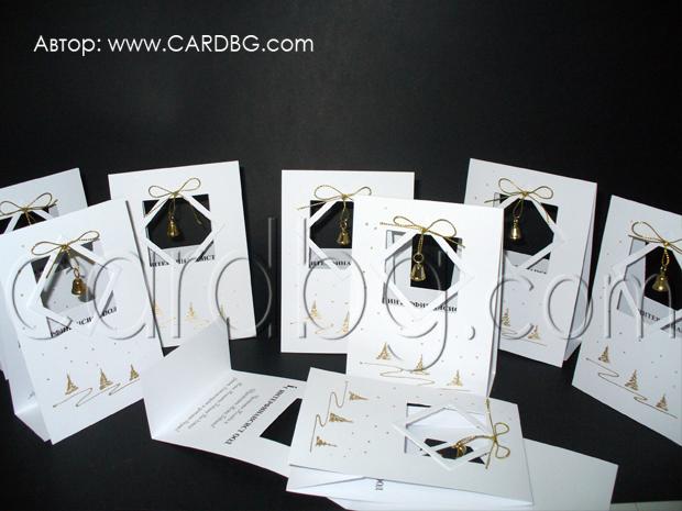 Картичка с камбанка в бяло със златни елементи № 01