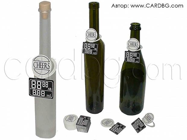 Етикет за цени за бутилка с надпис наздраве № 1-09