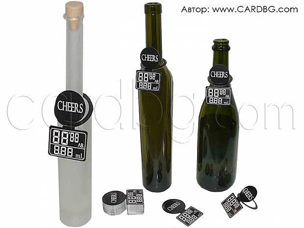 Етикет за бутилка с надпис cheers № 1-11