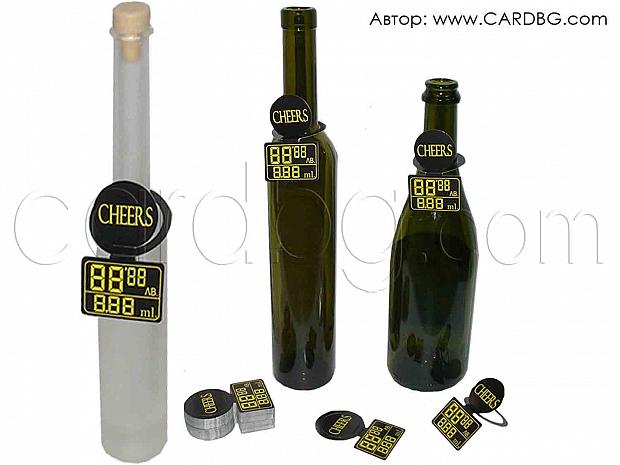 Етикет за бутилка с надпис cheers № 1-10