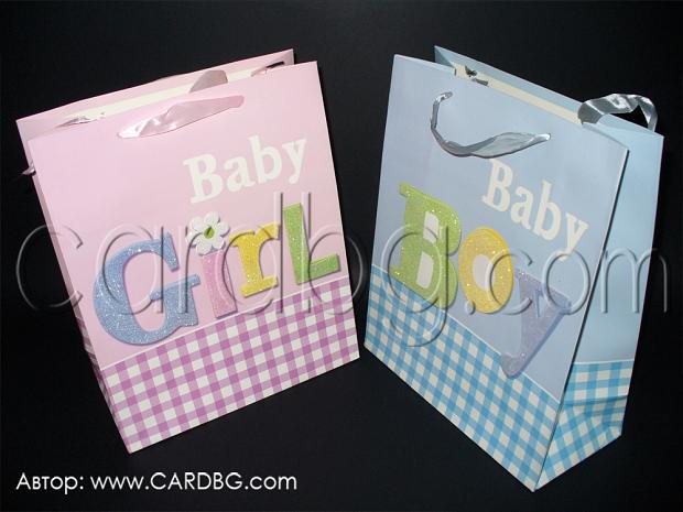 Цветни картонени торбички в розово и синьо р-р 26х32х12 големи