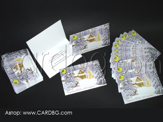 Бизнес коледни картички брандирани с лого, двойни