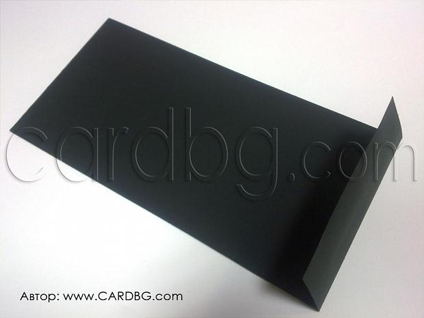 Черен луксозен пощенски плик хартия плайк код IZ 1030040