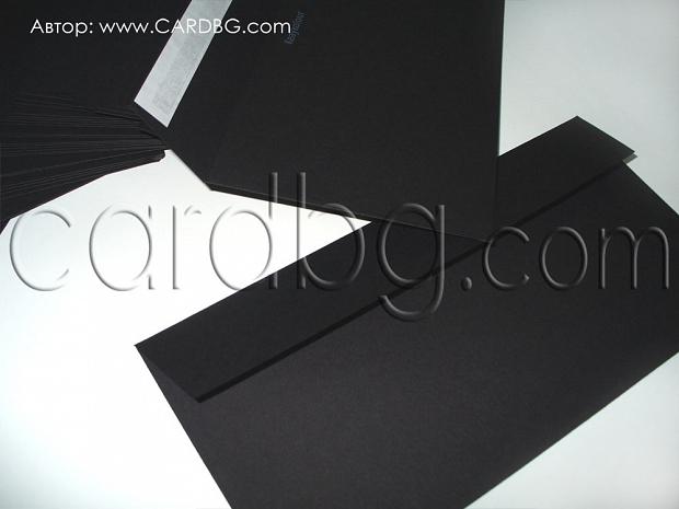 Черни пощенски пликове с лента размер 22х11 см