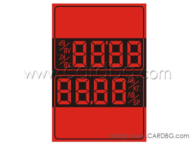 Етикет за цени червен среден № 1-35