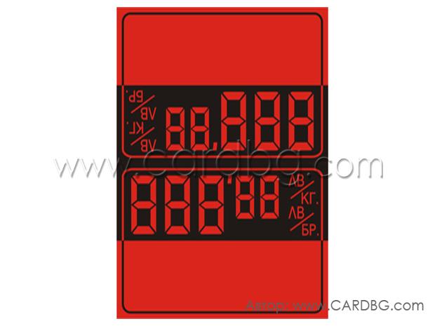 Етикет за цени червен среден № 1-36