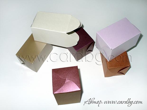 Кутии перлени 5.5x9x5.5см.