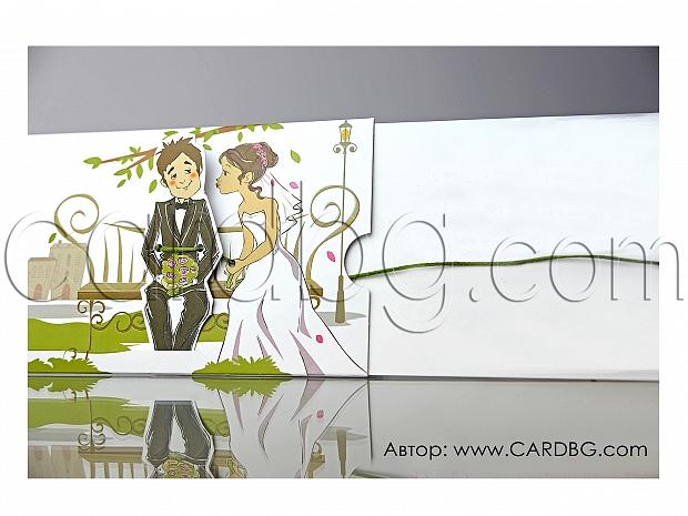 Забавни сватбени картички с издърпване № 34937