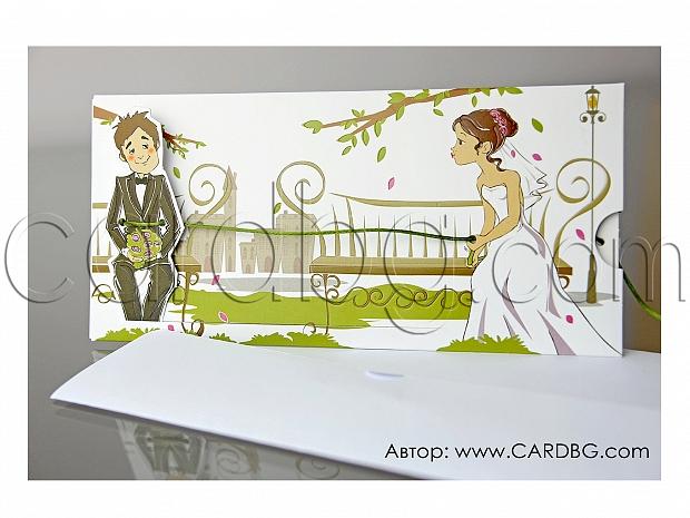 Забавни сватбени покани с издърпване № 34937