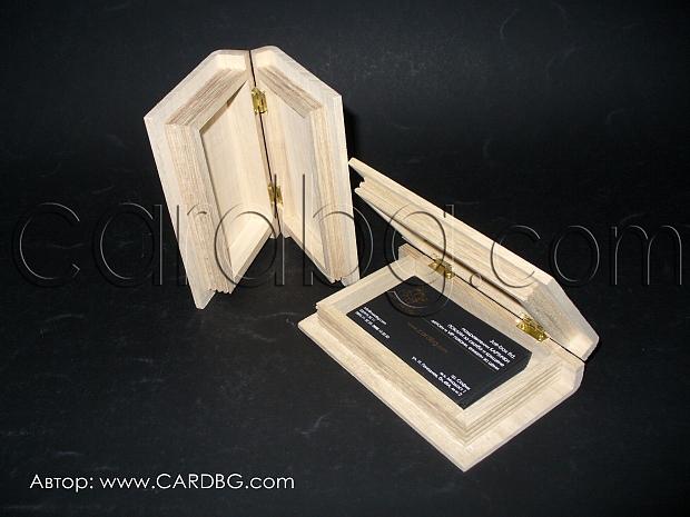 Дървена кутия за визитки, малки книжки, р-р 17/11,5/4,5 см., код: 8147д