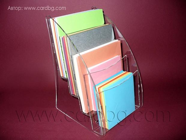 Дисплей за излагане на пощенски пликове, книги, брошури размер а5