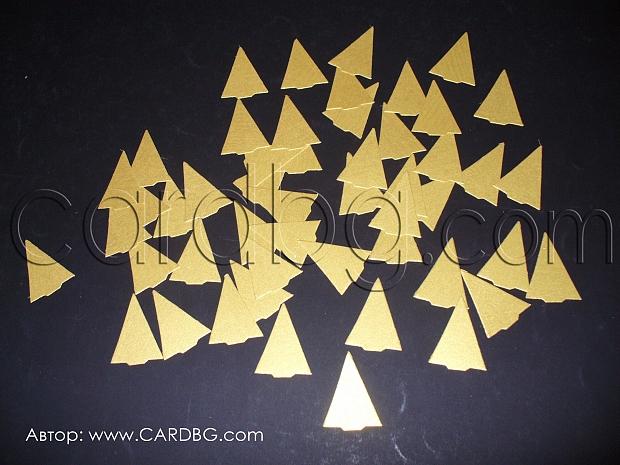 Златни щанцовани елхички от перлен картон 50 броя