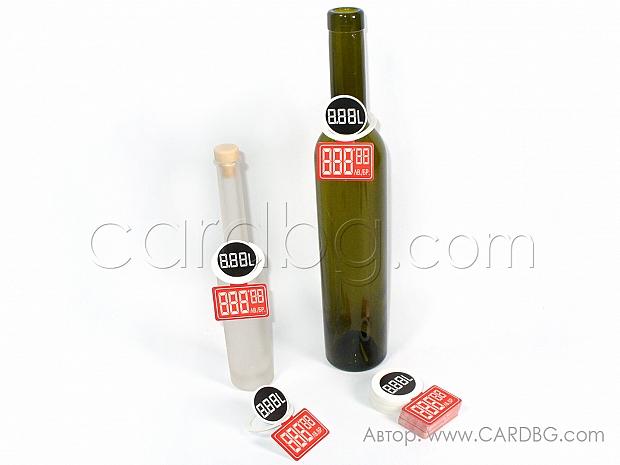 Етикет за бутилка червено и черно с 3 цифри № 1-07