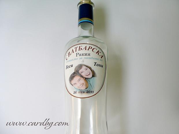 Сватбен етикет за бутилка със снимка на младоженците