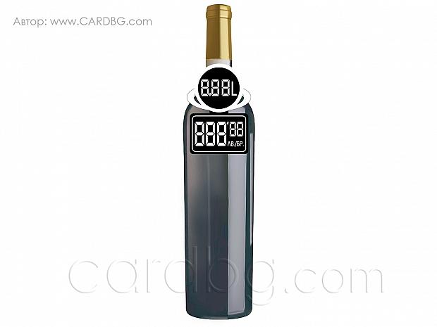 Етикети за бутилки с бял пръстен за три цифри № 1-03