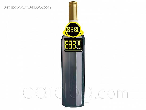 Етикети за бутилки с жълт пръстен за три цифри № 1-05
