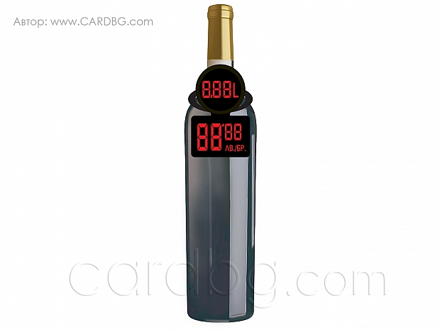 Дигитални цени за бутилка в черно с червени цифри № 1-14