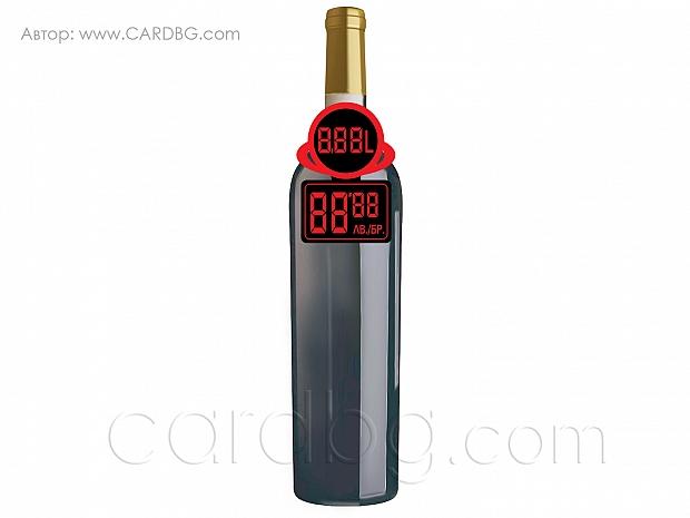 Етикет за бутилка с червени цифри и червен пръстен № 1-52