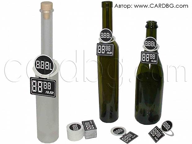 Картонени етикети за цени с бял пръстен за две цифри № 1-02