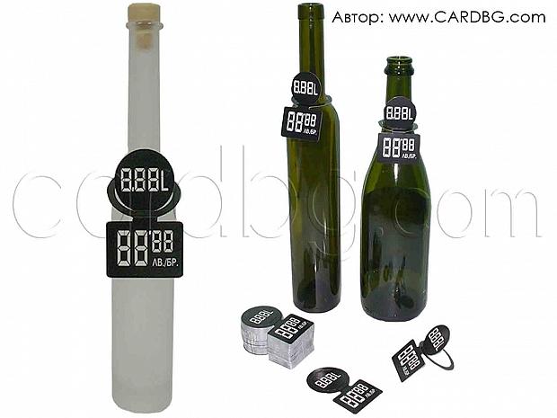 Етикет за бутилка изцяло в черно с бели цифри № 1-12