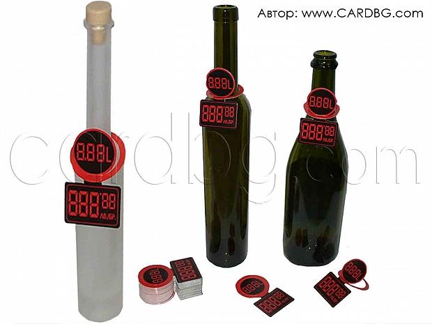Картонен етикет за бутилка в черно и червено за три цифри № 1-01