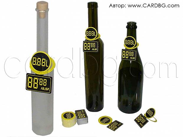 Етикет за бутилка с жълт пръстен за две цифри № 1-04