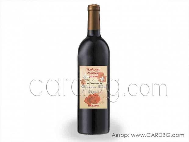 Етикети за бутилки с червени рози размер 6х9 см