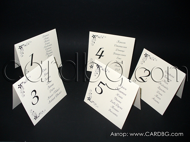 Големи плейс картички за маса с много имена