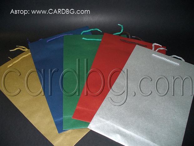 Торби за календари, сувенири цветове микс