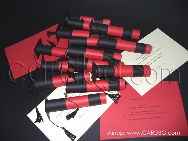 Покани за бал в черно и червено с допълнителен широк пръстен