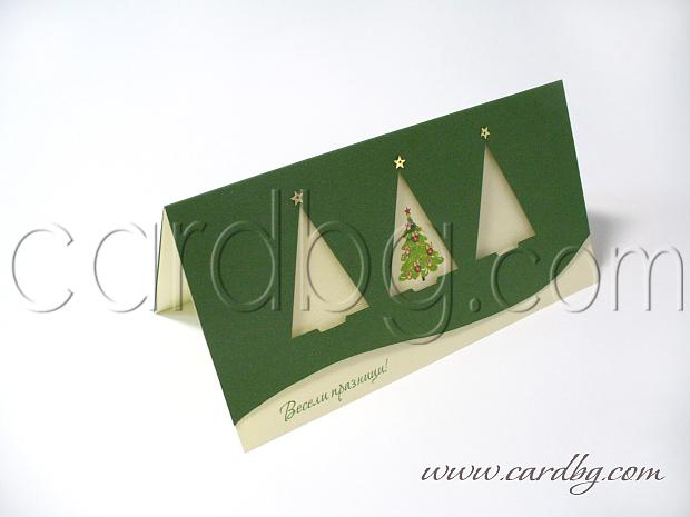 Коледни картички в цветове зелено и екрю № 10