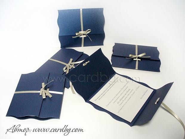 Покана от тъмно син перлен картон № 24
