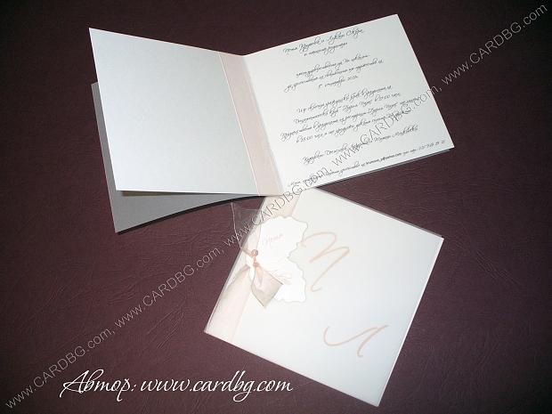 Сватбена покана с панделка органза в цвят праскова