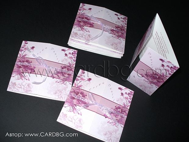 Перлена покана в лилаво