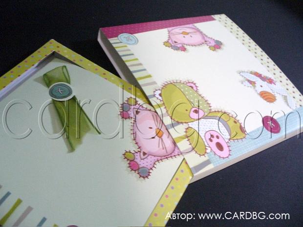 Картичка в кутия за рожден ден, детски празник № 15419