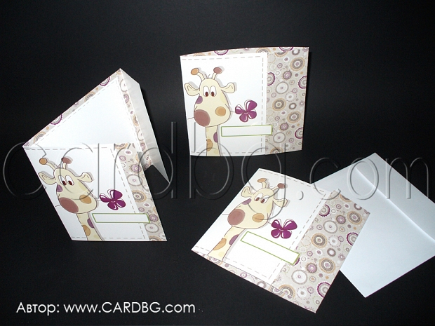 Цветни детски покани със жираф с печат отвътре № 15415