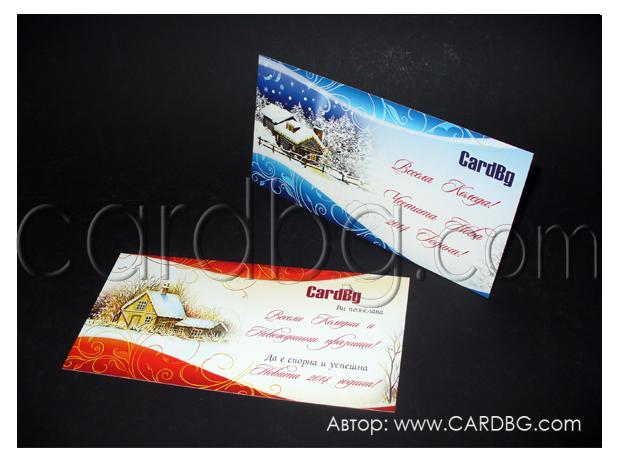 Коледни единични картички № 1305