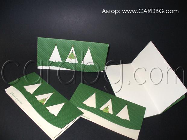 Ръчно изработени новогодишни картички с релеф