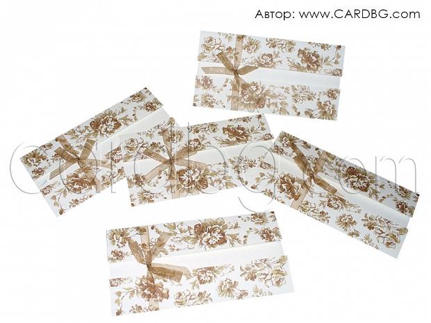Картичка с кафяви рози и органза 0411