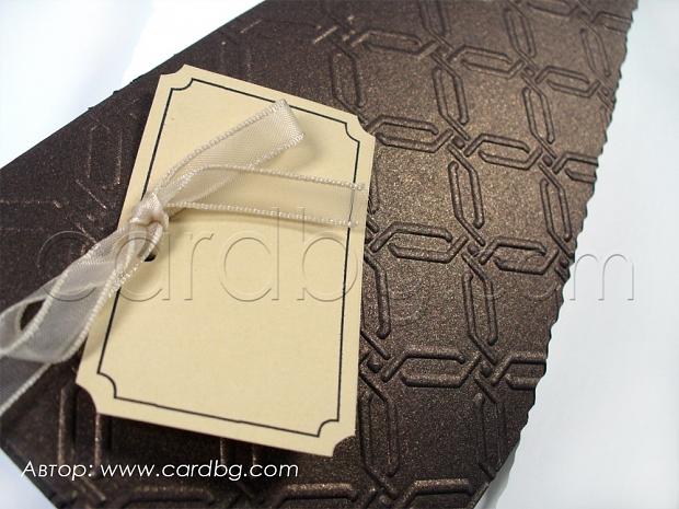 Луксозна картичка за различни поводи № 34943 д