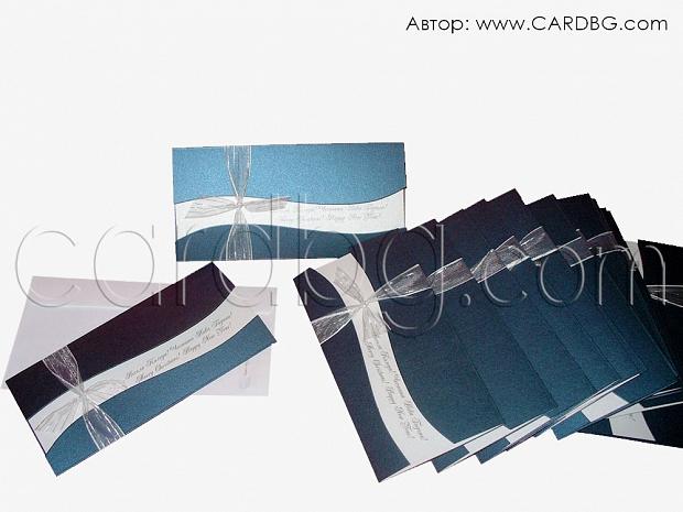 Картички от тъмно синя перла и бяла панделка