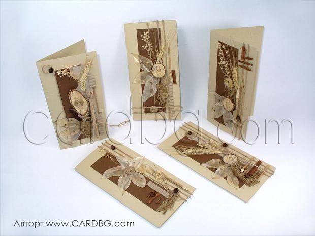 Ръчно изработени картички с естествени материали